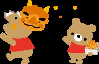 豆まきクマ.png