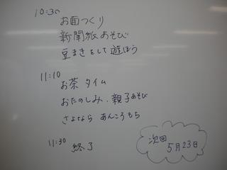 DSCN5271.JPG
