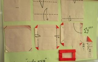 折り紙4.jpg